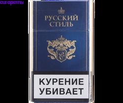 заказать доставку сигарет спб