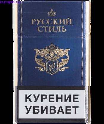 Русский стиль сигареты цена купить купить сигареты в ставрополе оптом