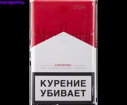 заказать сигареты на дом спб